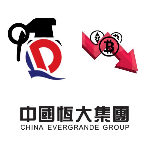 Evergrande Grande Market Logo